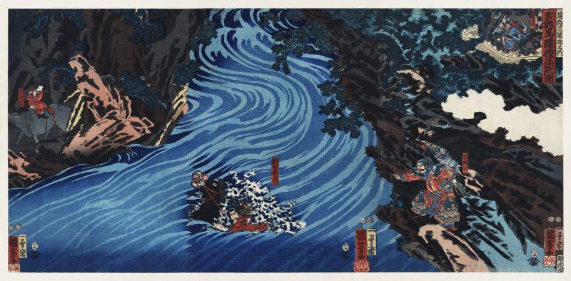 """Gentoku Uma o Odorashite Tankei o Koeru zu (1798-1861) """"Liu Bei (Xuande) crossing the Caoqi River on horseback."""
