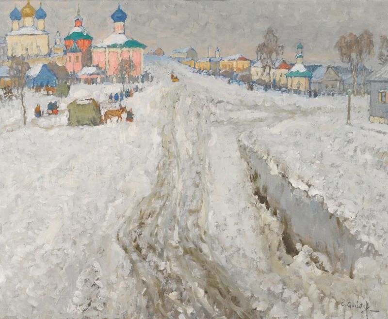 Russian Town Under The Snow