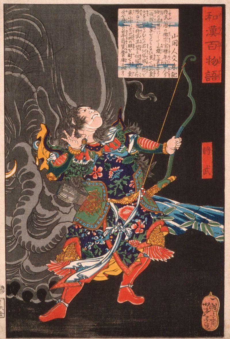 Jiang Wu (Shōbu) and the Elephant (1865)